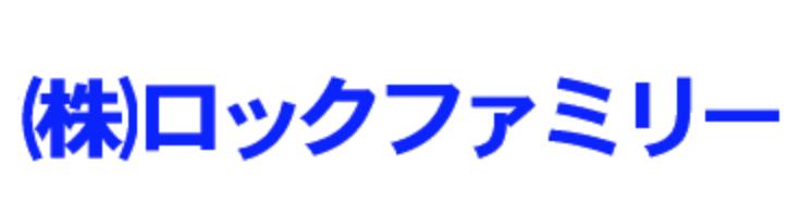 印鑑とカギの専門店 ロックファミリー